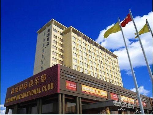 shenzhen kai jia hotel shenzhen rh shenzhen kai jia hotel hotel shenzhen com